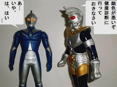 manga5-3