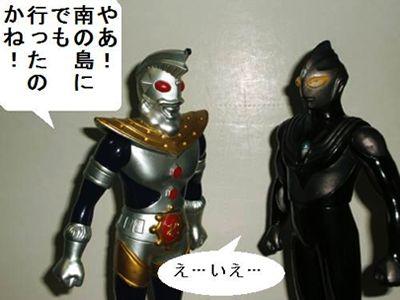manga5-2