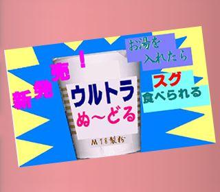 manga4-1