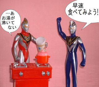 manga4-3