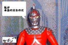manga1-3