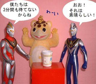 manga4-2